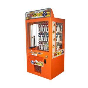 Sega Key Master Orange